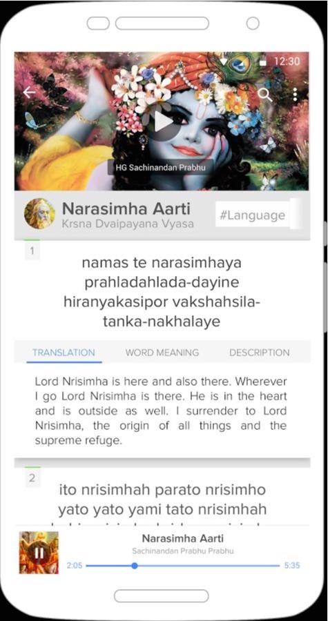 Vaishnava Song Book Pdf