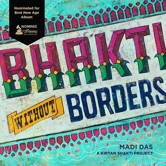 The cover art of the Bhakti Without Borders album