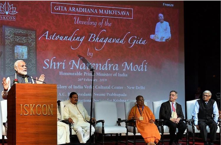 Prime Minister Modi Unveils 800 Kg Gita at ISKCON Delhi