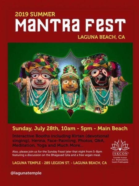 Mantra Fest flyer