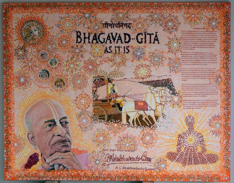 Bhagavad-gita introduction painting
