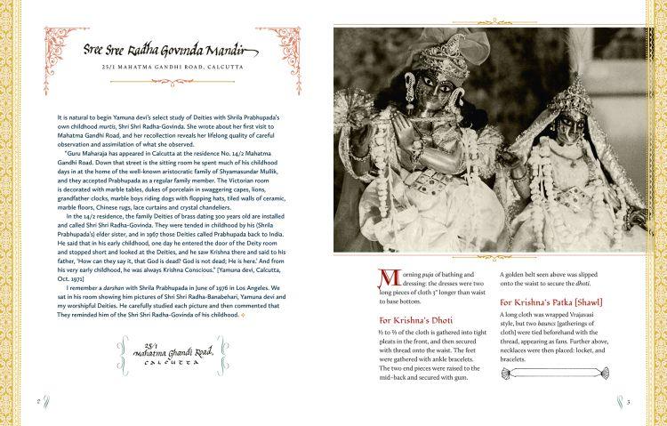 Srila Prabhupada's childhood deities