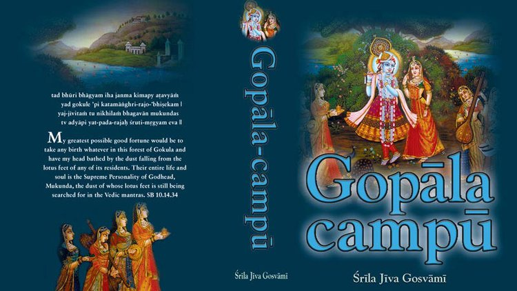 ISKCON News: Jiva Goswami's Gopala-champu Gets New Translation [Article]